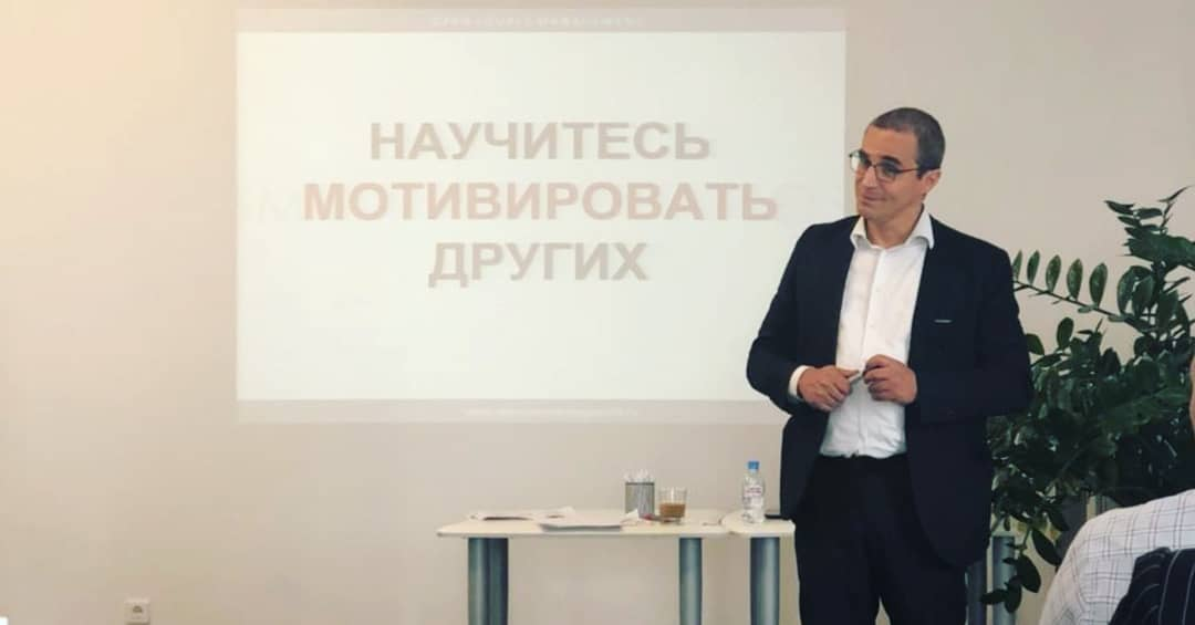 immagine LEADERSHIP PRESENTATION KRASNODAR RUSSIA