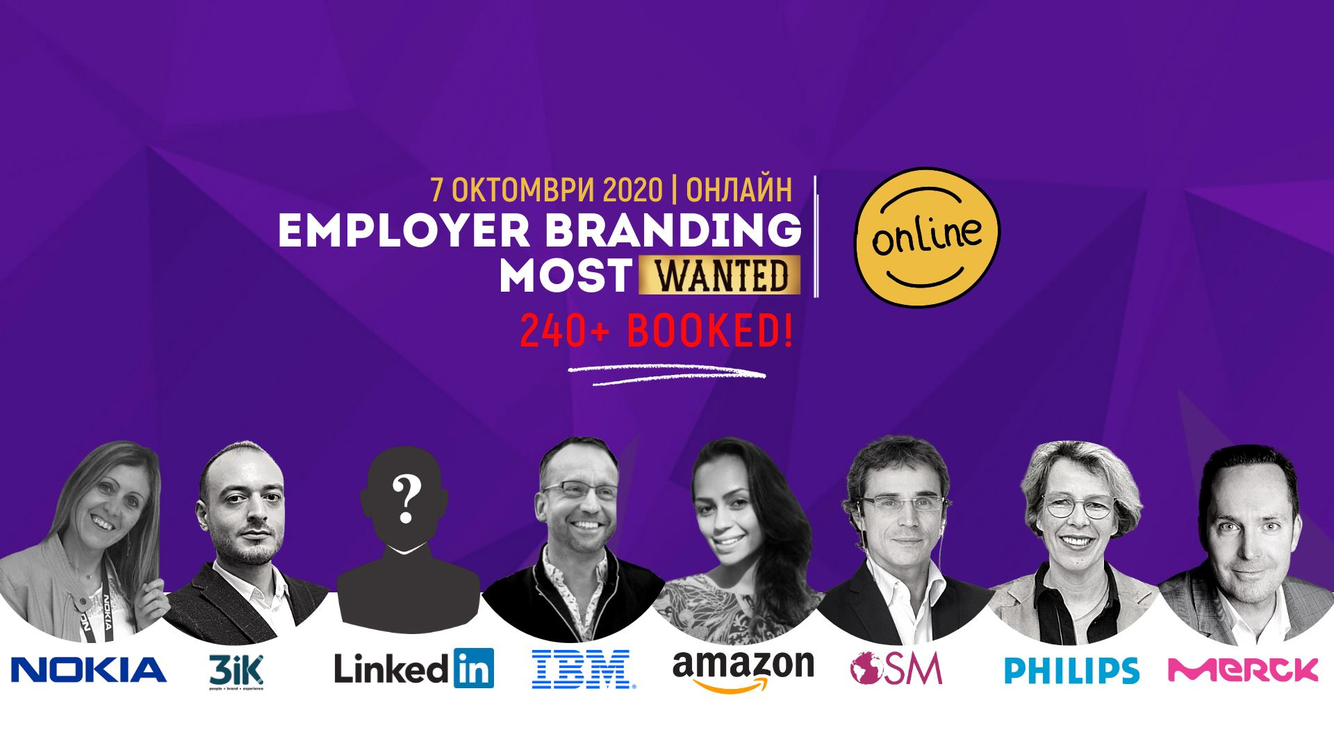 immagine EMPLOYER BRANDING MOST WANTED ONLINE CONFERENCE